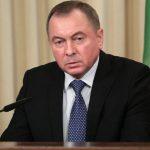 Глава белорусского МИД считает преждевременной дискуссию о едином ЦБ Белоруссии и России