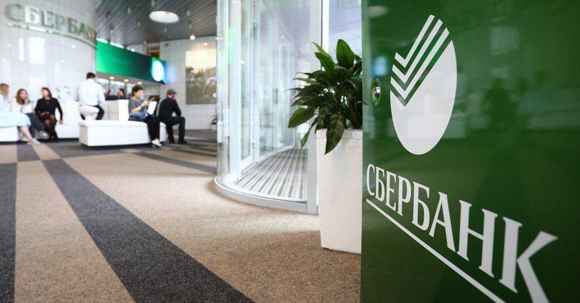 Чистая прибыль Сбербанка за девять месяцев по РСБУ составила 665 млрд рублей