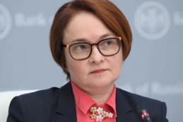 Набиуллина видит предпосылки для ускорения экономического роста в России