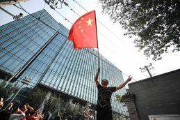 Китай вышел на первое место по иностранным вложениям ЦБ РФ