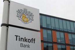 Вопиющая история с Тинькофф Банком и КТС: а так можно было?