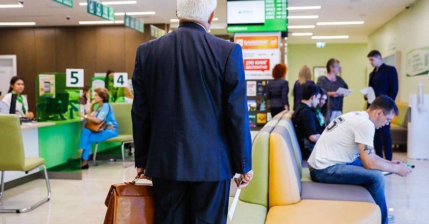 Крупные банки с 2020 года могут начать оказывать госуслуги