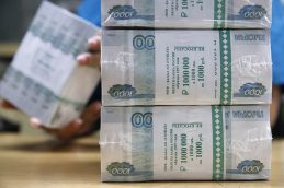 Аналитики пришли к неожиданным выводам о стоимости денег для разных групп банков