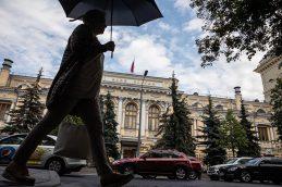 Центробанку предложили отправить под «гильотину» 27 «антиотмывочных» норм