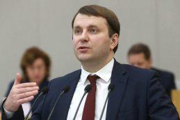 Орешкин заявил о стремлении России добиться большей предсказуемости для бизнеса