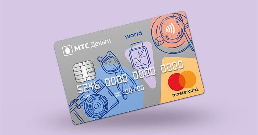 Кредитная карта «МТС Деньги Weekend»: как пользоваться