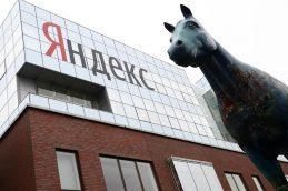 Унылый поисковик. Чем грозит «Яндексу» «закон Горелкина»