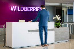 Оплату заказов через СБП запустил онлайн-ретейлер Wildberries