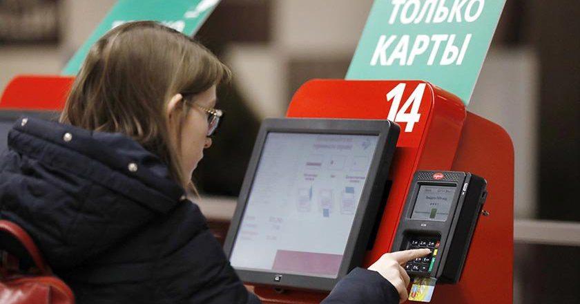 BCG сообщает о «русском чуде» в безналичных платежах