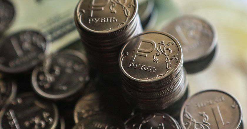 Эксперты спрогнозировали динамику доходов россиян в ближайшие годы