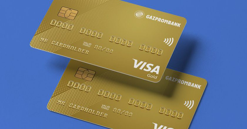 Кредитная «Умная карта» Газпромбанка: условия и особенности