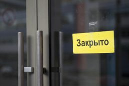 ЦБ лишил лицензии банк «Кредитинвест»