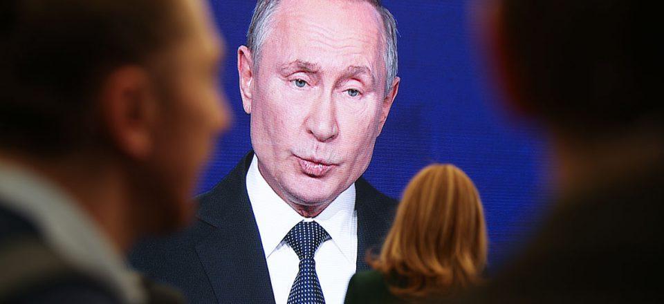 Путин назвал скромными результаты работы по повышению располагаемых доходов граждан