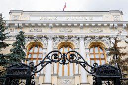 В России может появиться единая банковская система антифрод-мониторинга