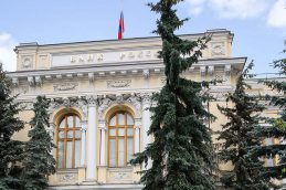 Банк России отозвал лицензию у Чувашкредитпромбанка