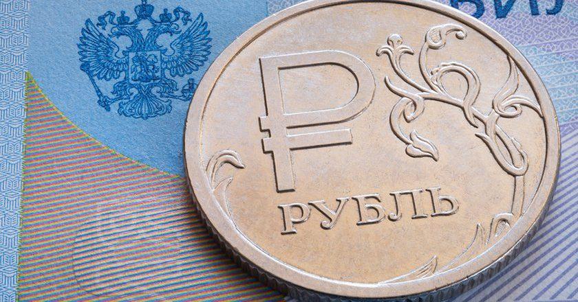 Здравствуй, рубль, Новый год! Как российская валюта встретит 2020-й