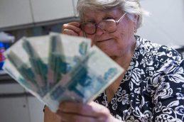 В России могут запретить взыскание долгов с пенсий