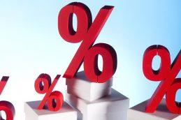 Еще на 25 в уходящем году: аналитики ждут очередного снижения ключевой ставки