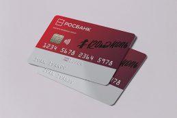 Кредитная карта «120подНОЛЬ» от Росбанка: условия и ограничения