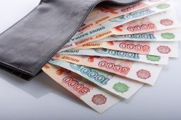 Минюст намерен усилить санкции за задержку зарплат