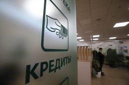 «Яндекс» и два бюро кредитных историй запустили проект по оценке заемщиков