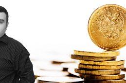 Реформа банковской системы: смотрим на Восток, делаем по-своему?