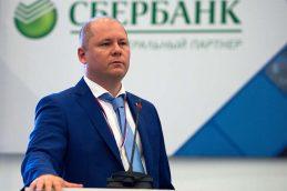 Сбербанк: вице-президент Андрей Шаров покидает кредитную организацию