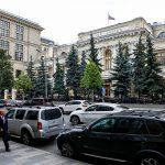 Центробанк может переехать в бизнес-центр «Оружейный»