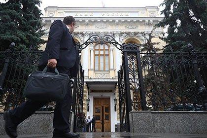 СМИ: в ЦБ пересмотрят полномочия начальников департаментов