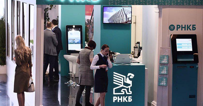 Крымский РНКБ завершил объединение с краснодарским Крайинвестбанком