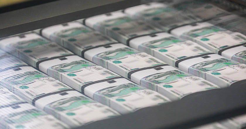 Банк «Открытие» обновил логотип