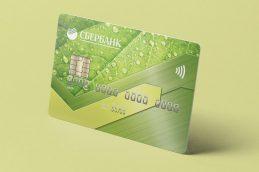 АСВ предложит банкам рефинансировать кредиты заемщиков ликвидируемых кредитных организаций