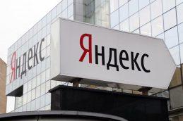 СМИ: «Яндекс» может запустить проект виртуального сотового оператора
