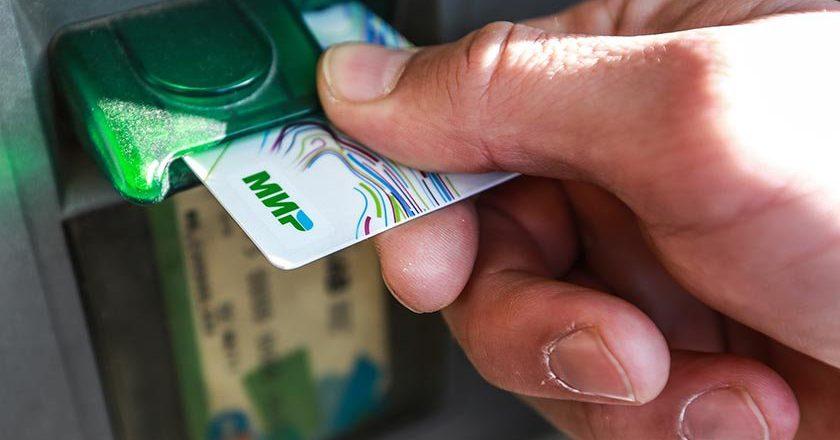 Рейтинговые агентства ожидают сокращения выдачи кредитных карт в России и лимитов по ним