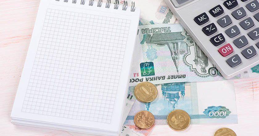 Вкладчики Невского Банка столкнулись с проблемами при попытке получить страховку