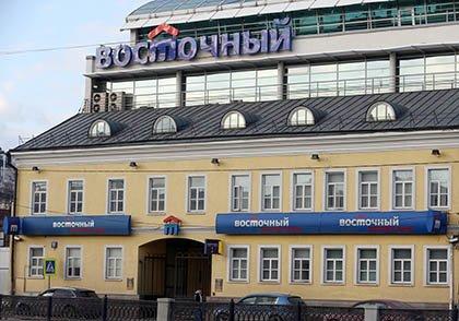 ЦБ признал допэмиссию банка «Восточный» на 5 млрд рублей несостоявшейся