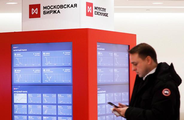 Фондовые торги в России открылись разнонаправленно
