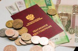 ЦБ допустил рост долговой нагрузки граждан