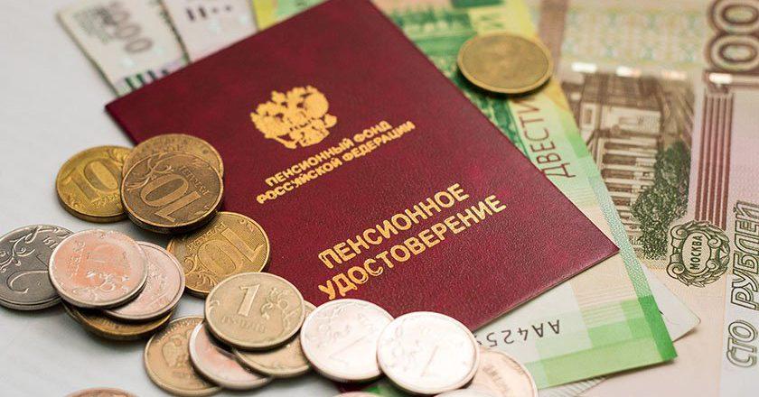 ГПП прибавит к государственным выплатам до 32 тыс. рублей