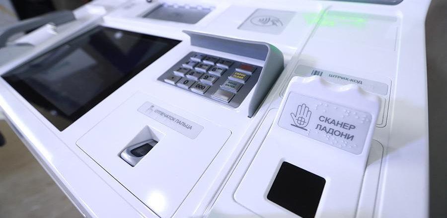 Глаз да глаз: ЦБ намерен ужесточить контроль за биометрией