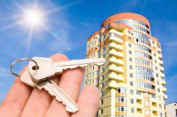 Что такое ИПК и как с его помощью купить жилье