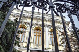 Россельхозбанк открыл новый офис в Краснодаре