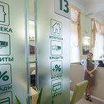 ЦБ назвал сроки введения ставок по ипотеке на уровне ниже 8%