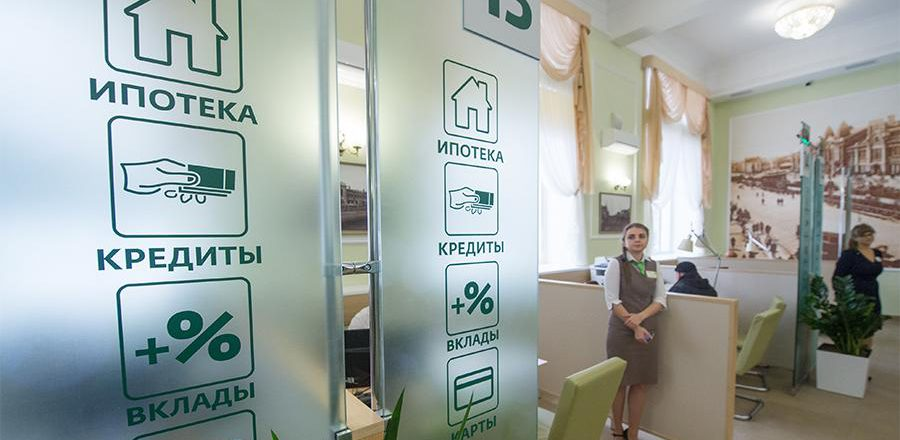 Биржевой курс доллара превысил 74 рубля, евро — 84