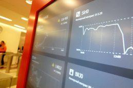 Стоимость нефти Brent поднялась выше $30 за баррель впервые с 20 марта