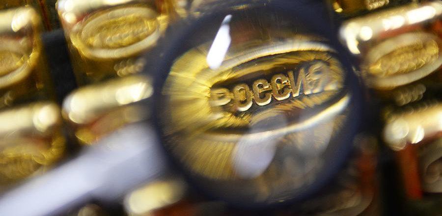 Экспорт российского золота увеличился в 8,4 раза за 2019 год