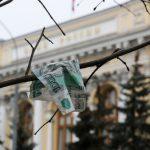 Банк России нарастил долю доллара и золота в резервах