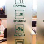 Россиян вынудили отдать детские пособия за долги