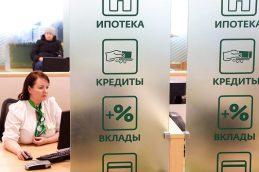 В правительстве обсуждают субсидирование ипотечных ставок