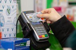 ЦБ одобрил рост лимита операций по картам без ввода кода